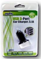 ADA-CAR-CHARGER-5.1A