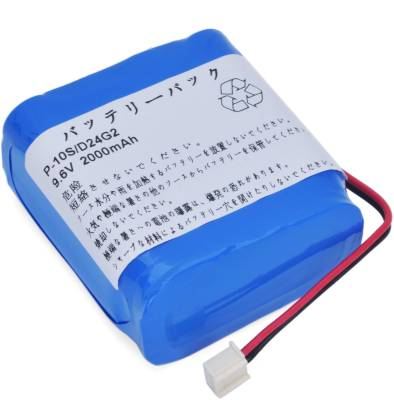 LSM-P-10S-F24G2 LA replacement Infusion Pump device battery